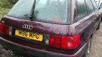 Audi 80 (B4) Разборочный номер W7973 #2