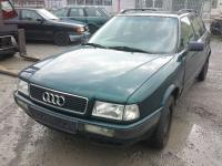 Audi 80 (B4) Разборочный номер 45845 #1