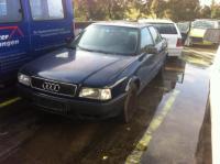 Audi 80 (B4) Разборочный номер Z2563 #2
