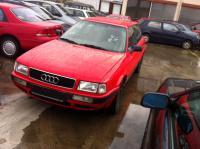 Audi 80 (B4) Разборочный номер 46024 #2
