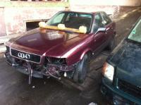 Audi 80 (B4) Разборочный номер 46728 #1