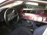 Audi 80 (B4) Разборочный номер 46728 #3