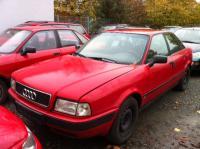 Audi 80 (B4) Разборочный номер 46779 #2