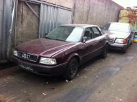 Audi 80 (B4) Разборочный номер 47126 #1