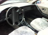 Audi 80 (B4) Разборочный номер Z2812 #3