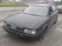Audi 80 (B4) Разборочный номер 47255 #1