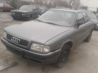 Audi 80 (B4) Разборочный номер 47258 #1