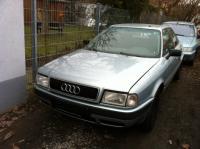Audi 80 (B4) Разборочный номер 48080 #2