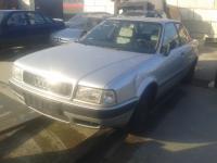 Audi 80 (B4) Разборочный номер 48099 #1