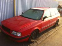Audi 80 (B4) Разборочный номер X9287 #2