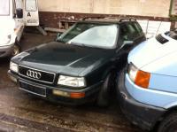 Audi 80 (B4) Разборочный номер 48741 #2