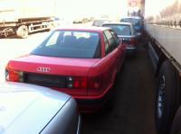 Audi 80 (B4) Разборочный номер 48956 #1