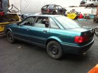 Audi 80 (B4) Разборочный номер X9412 #1