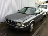 Audi 80 (B4) Разборочный номер X9475 #2