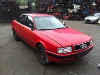 Audi 80 (B4) Разборочный номер 49725 #1