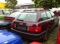 Audi 80 (B4) Разборочный номер X9575 #1