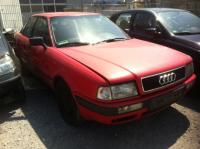 Audi 80 (B4) Разборочный номер L5126 #2