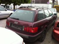 Audi 80 (B4) Разборочный номер 50263 #1