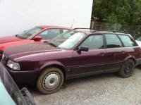 Audi 80 (B4) Разборочный номер 50263 #2
