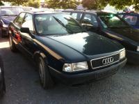Audi 80 (B4) Разборочный номер 50284 #2