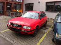 Audi 80 (B4) Разборочный номер 50343 #1