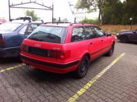 Audi 80 (B4) Разборочный номер 50343 #2