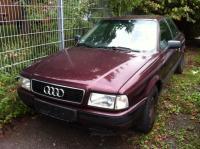 Audi 80 (B4) Разборочный номер X9791 #2
