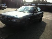 Audi 80 (B4) Разборочный номер L5266 #1
