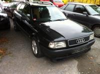 Audi 80 (B4) Разборочный номер 50889 #2
