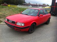 Audi 80 (B4) Разборочный номер 50921 #1