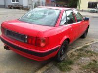 Audi 80 (B4) Разборочный номер L5277 #2
