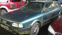 Audi 80 (B4) Разборочный номер 51533 #2