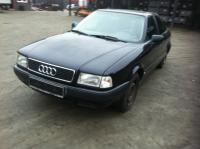 Audi 80 (B4) Разборочный номер L5407 #1