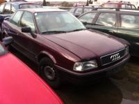 Audi 80 (B4) Разборочный номер Z3621 #1