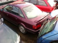 Audi 80 (B4) Разборочный номер 51664 #2