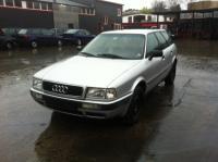 Audi 80 (B4) Разборочный номер L5490 #1