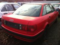 Audi 80 (B4) Разборочный номер 52104 #1