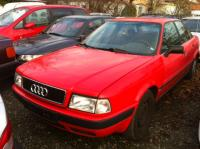 Audi 80 (B4) Разборочный номер 52104 #2