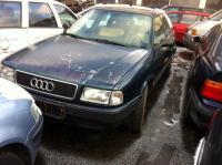 Audi 80 (B4) Разборочный номер 52543 #1