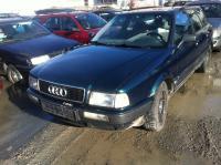 Audi 80 (B4) Разборочный номер 52556 #1