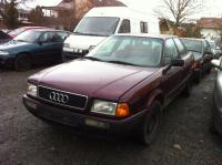 Audi 80 (B4) Разборочный номер S0178 #2