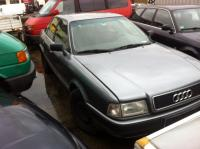 Audi 80 (B4) Разборочный номер Z3832 #2