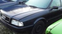 Audi 80 (B4) Разборочный номер 52689 #1