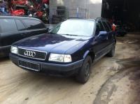Audi 80 (B4) Разборочный номер L5704 #1