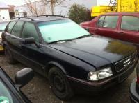Audi 80 (B4) Разборочный номер S0237 #2