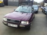 Audi 80 (B4) Разборочный номер L5762 #1