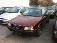 Audi 80 (B4) Разборочный номер S0328 #2