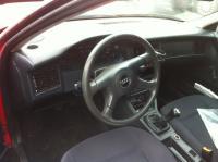 Audi 80 (B4) Разборочный номер 53253 #3