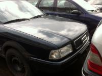 Audi 80 (B4) Разборочный номер Z3970 #4