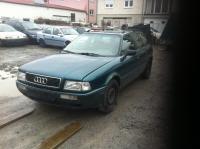 Audi 80 (B4) Разборочный номер 53338 #1